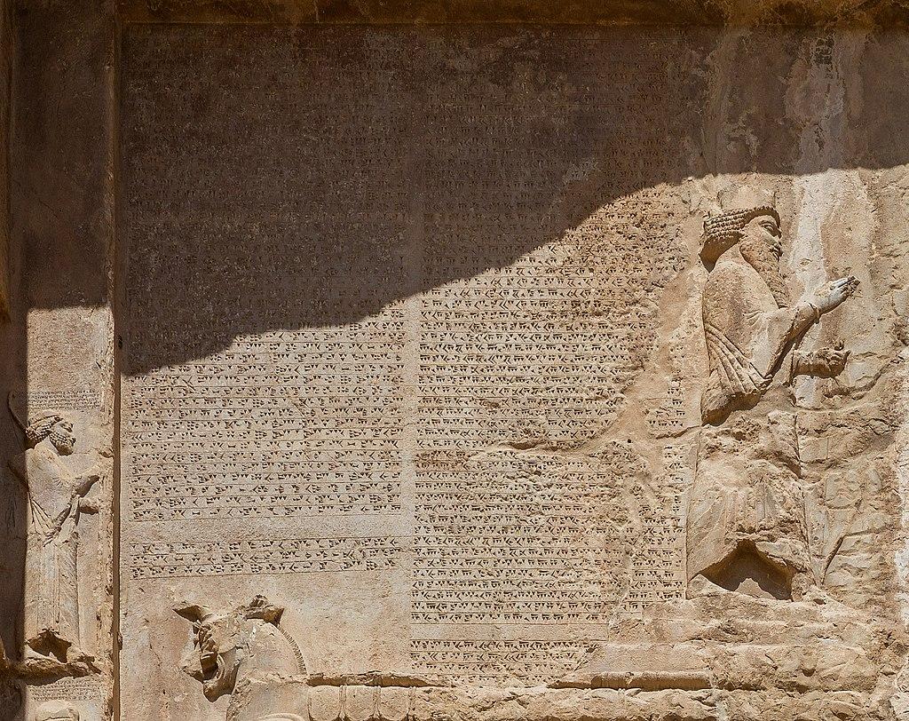 Darius I hükümdarının yazmış olduğu yazıt