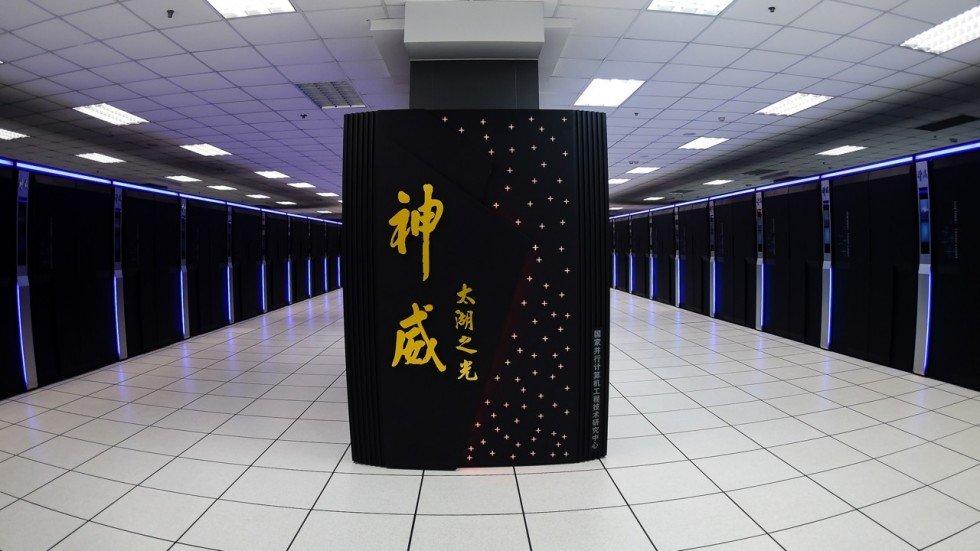 Sunway TaihuLight (supercomputer)